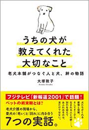 スペイン王室ご用達ラグジュアリーブランド/年間休日120日 (東京)/LOEWE/店長候補